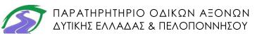 ΠΟΑΔΕΠ Logo